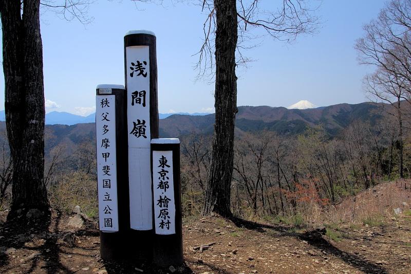 浅間嶺山頂